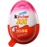 킨더조이(걸) 상품